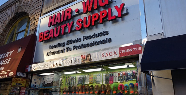 Beauty supply store open time