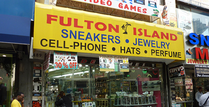 sneaker stores on fulton street