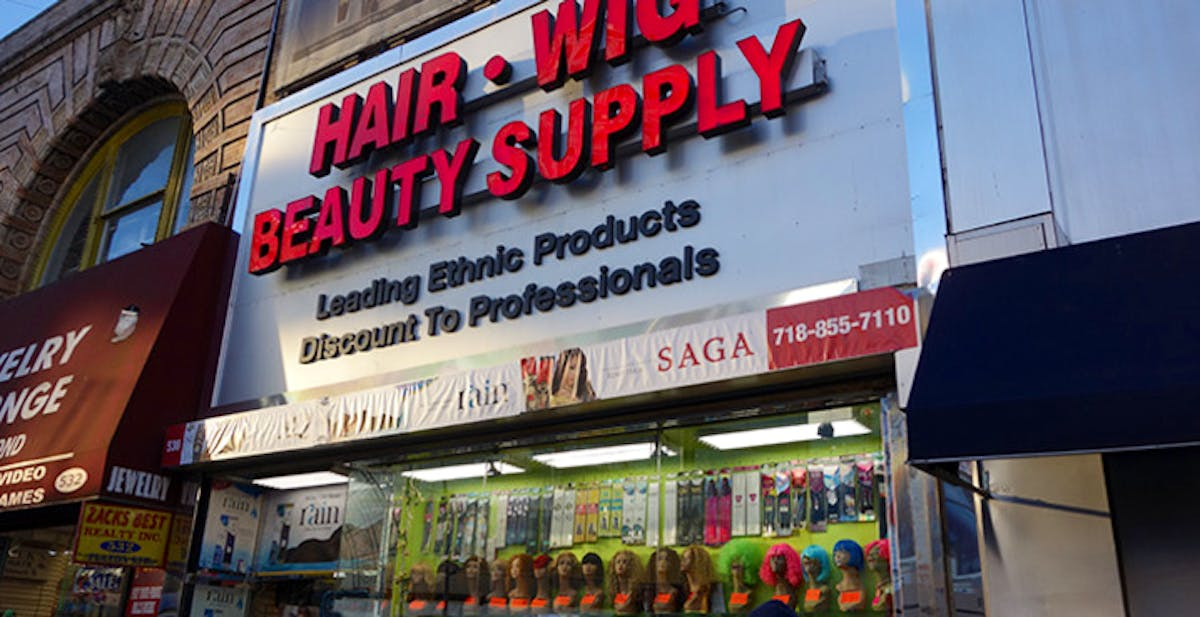 beauty hair supply wig brooklyn mall atlantic terminal downtown shops plaza fulton