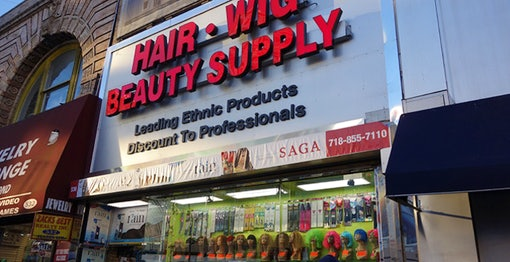 beauty hair supply wig brooklyn mall atlantic terminal downtown plaza shops fulton street